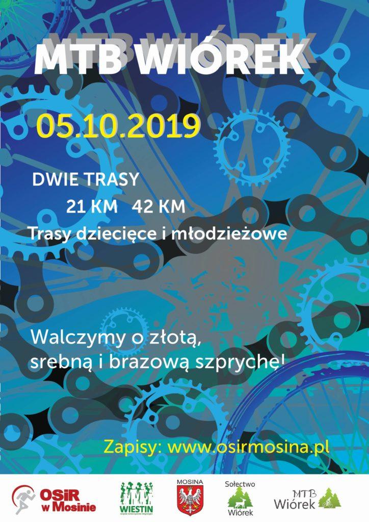 MTB WIÓREK 2019 - Ruszamy z zapisami!